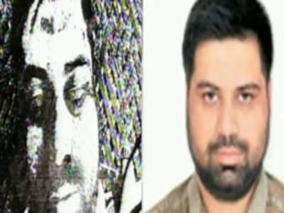 صحافی سلیم شہزادقتل کیس سے متعلق تحقیقاتی کمیشن نے اپنی تحقیقات مکمل کرلی ہیں، رپورٹ آج وزیراعظم کو پیش کی جائے گی۔