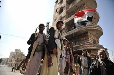 یمن میں القاعدہ نے دارالحکومت کے جنوب مغربی علاقے پرقبضہ کرلیا۔