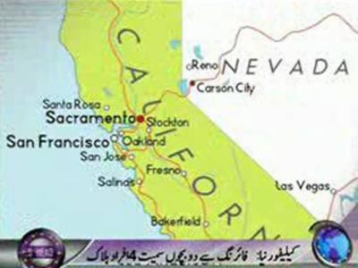 امریکی ریاست کیلفورنیا میں فائرنگ سے دوبچوں سمیت چارافراد ہلاک ۔