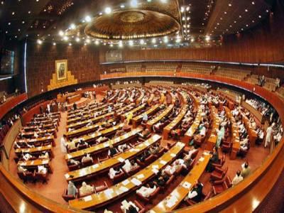 وفاقی حکومت اورجمہوریت کے استحکام کیلئےعوامی نیشنل پارٹی کی جانب سے پیش کردہ قرارداد پرقومی اسمبلی کا ہنگامہ خیز اجلاس آج ہوگا۔