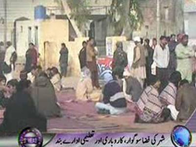 خان پور دھماکہ، شہر کی فضا آج بھی سوگوار، تمام کاروباری اور تعلیمی ادارے بند، جاں بحق ہونے والے افراد کی نماز جنازہ آج ادا کی جائے گی۔