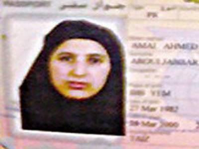 اسلام آباد ہائیکورٹ نے اسامہ بن لادن کے برادر نسبتی کو زیرحراست بیوہ بہن سے ملنے کی اجازت دے دی ۔