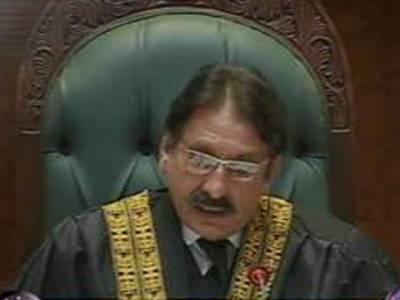سپریم کورٹ بلوچستان بدامنی کیس، عدالتیں بے بس نہیں، ایجنیسیاں بلوچستان کے معاملے پران کیمرہ بریفنگ دیں۔ چیف جسٹس