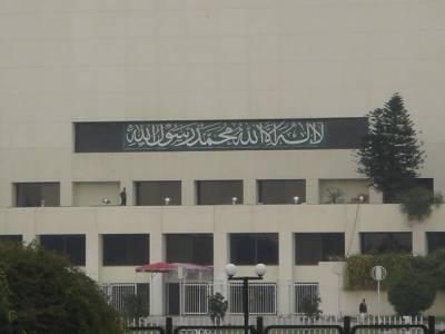پارلیمنٹ نےقومی سلامتی کمیٹی کی سفارشات کی متفقہ منظوری دیدی