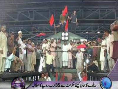 ریلوے انتطامیہ نے محکمہ کی بحالی کے لیے وفاقی حکومت سے پینتیس ارب روپے کا مطالبہ کر دیا۔