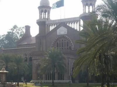 لاہورہائیکورٹ نے بھارتی میڈیا کی جانب سے حفیظ سنٹر کے تاجروں کو دہشتگرد قرار دینے کےخلاف دائر درخواست اعتراض لگاکرواپس کردی ۔