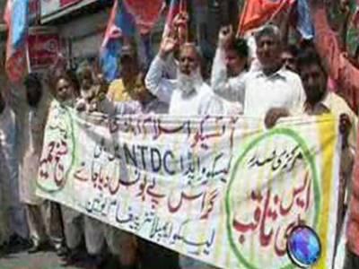 واپڈا ایمپلائز پیغام یونین نے تنخواہوں میں اضافے کے لئے لیسکو چیف آفس کے سامنے احتجاجی مظاہرہ کیا۔