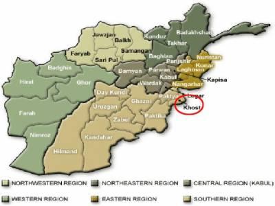 مشرقی افغانستان میں نیٹو بیس پر خود کش حملے کے نتیجے میں سات افراد ہلاک ہو گئے۔