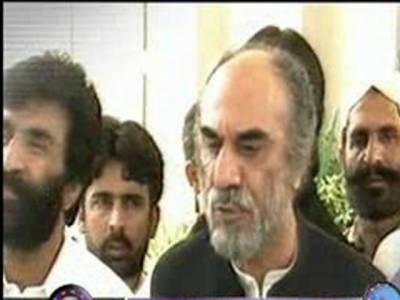 بلوچستان پر امن صوبہ ہے، چھوٹے موٹے واقعات تو ہوتے ہی رہتے ہیں۔ اسلم رئیسانی