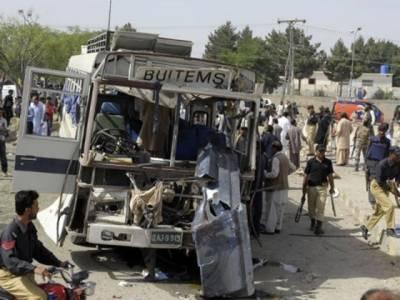 کوئٹہ: سمنگلی روڈپرآئی ٹی یونیورسٹی کی بس کے قریب دھماکہ، پانچ جاں بحق اور پچپن افراد زخمی ۔