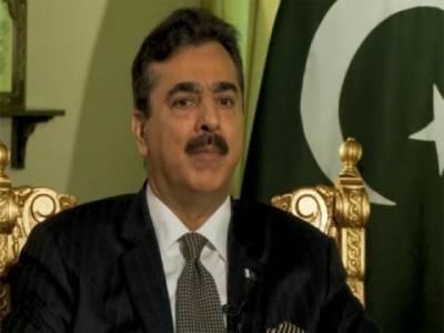 وزيراعظم يوسف رضا گيلانی نے ملک ميں جاری لوڈ شيڈنگ بحران کا نوٹس ليتے ہوئے منگل کو اسلام آباد ميں توانائی کانفرنس طلب کرلی .