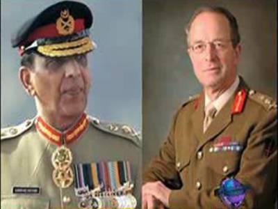 چیف آف آرمی سٹاف جنرل اشفاق پرویز کیانی سے برطانوی چیف آف ڈیفنس سٹاف جنرل ڈیوڈ رچرڈ کی ملاقات