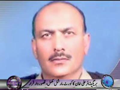 بریگیڈیئر علی خان کے خلاف کورٹ مارشل کی کارروائی مکمل کر لی گئی ہے،الزامات ثابت ہونے کی صورت میں انہیں سزائے موت بھی ہوسکتی ہے