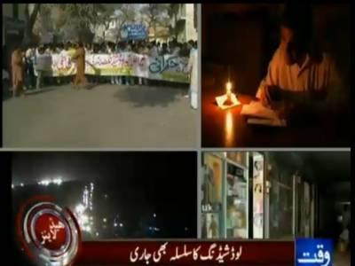 بدترین لوڈ شیڈنگ کے خلاف عوام کا غصہ اپنے عروج پر ہےجبکہ مظاہروں کا سلسلہ بھی جاری ہے۔
