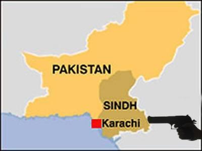 کراچی میں ٹارگٹ کلنگ کے مختلف واقعات میں کے ای ایس سی کے افسرسمیت چارافراد کوموت کے گھاٹ اتار دیا گیا