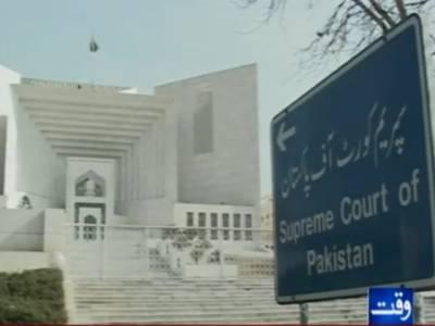 سابق وزیراعظم سید یوسف رضا گیلانی کی جانب سے نااہلی کے بعد کیے جانے والے اقدامات کوقانونی تحفظ دینے کے لیے جاری صدراتی آرڈینینس کوسپریم کورٹ میں چلینج کردیا گیا