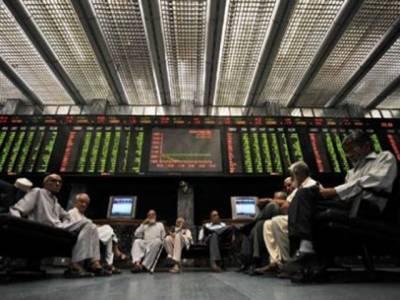 کراچی اسٹاک مارکیٹ میں ملاجلا رجحان رہا، کے ایس ای ہنڈریڈ انڈیکس تیرہ ہزار سات سو پوائنٹس کی سطح عبور نہ کرسکا۔