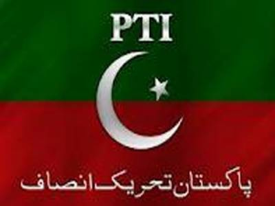 پاکستان تحریک انصاف نے ڈرون حملوں اورنیٹوسپلائی کی بحالی کیخلاف چودہ جولائی کو پشاورمیں جلسے کا اعلان کردیا