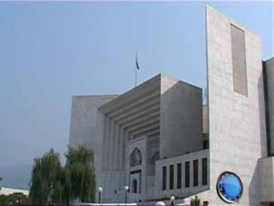 سپریم کورٹ کا پانچ رکنی بینچ آج این آر او عملدرآمد کیس میں حکومت کی نظر ثانی درخواست کی سماعت کرے گا۔