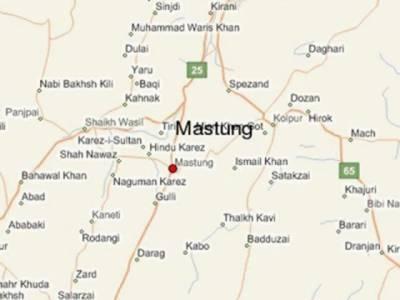 ضلع مستونگ میں تفتان سے کوئٹہ آنے والی زائرین کی بس پر حملے میں پانچ افراد جاں بحق جبکہ لیویز اہلکاروں سمیت نو زخمی ہوگئے۔