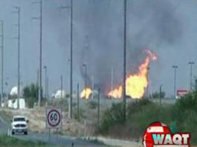 میکسیکوکے گیس پلانٹ میں دھماکے سے چھبیس افراد ہلاک اورمتعدد زخمی ہوگئے۔