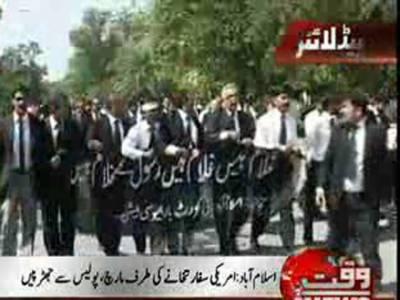 گستاخانہ فلم کے خلاف اسلام آباد میں وکلاء نے احتجاج کرتے ہوئے امریکی سفارتخانے تک پیدل مارچ کیا ۔