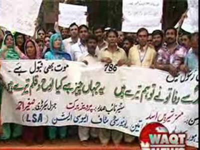 لاہورکالج برائے خواتین یونیورسٹی کے زیراہتمام گستاخانہ فلم کے خلاف احتجاجی مظاہرہ کیا گیا