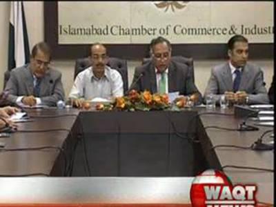 اسلام آباد چیمبر آف کامرس اینڈ انڈسٹریزکے سالانہ انتخابات مکمل ہوگئے۔