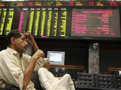 کراچی اسٹاک مارکیٹ میں آج بھی زبردست تیزی رہی اورہنڈریڈ انڈیکس پندرہ ہزار پانچ سو نواسی پوائنٹس کی نئی بلند ترین سطح پر پہنچ گیا۔