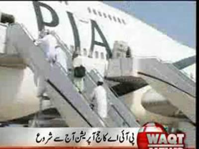 پی آئی اے کا حج آپریشن شروع ہوگیا ہے۔ اسلام آباد سے پہلی حج پرواز پانچ سو تین عازمین کو لیکر جدہ روانہ ہوگئی۔