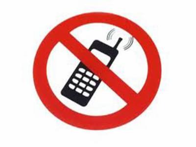 وزارت داخلہ نے کل یوم عشق رسول کے موقع پرسیکیورٹی خدشات کے پیش نظر موبائل فون سروس عارضی طور پر وقفے وقفے سے بند کرنے کا فیصلہ کیا ہے۔