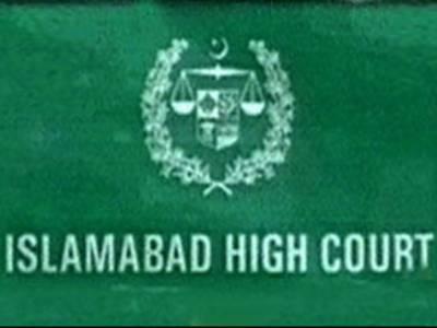 اسلام آباد ہائیکورٹ نے میرٹ پر پورا اترنے والے ٹورآپریٹرز کو پانچ اکتوبر تک کوٹہ الاٹ کرنے کا حکم دے دیا۔
