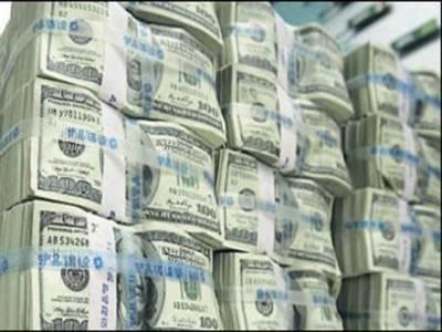 ایک ہفتے کے دوران ملکی زرمبادلہ کے ذخائر میں تین کروڑ انسٹھ لاکھ ڈالر کا اضافہ ہوگیا ۔