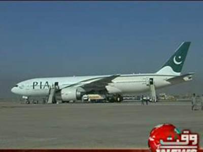 لاہور،کراچی اورکوئٹہ سے تین پروازیں سینکڑوں عازمین حج کولے کرجدہ پہنچ گئیں۔