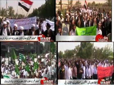 گستاخانہ فلم کےخلاف دنیا بھرمیں احتجاج کا سلسلہ جاری ہے،قاہرہ میں عرب لیگ نے اسلام متنازعہ فلم کے ذمہ داروں کوسزادینے کے لئے بین الاقوامی کنونشن بلانے کا فیصلہ کرلیا۔