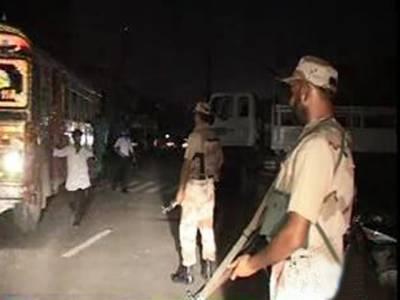 کراچی میں خون ریزی کا سلسلہ جاری۔ دہشتگردوں نے مزید پانچ افراد کی جان لے لی. پولیس نے پچیس مشتبہ افراد کو حراست میں لے لیا گیا۔