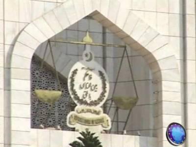 سپریم کورٹ نے خواجہ سراؤں کو مساوی حقوق والے شہری قرار دیتے ہوئے انہیں تمام شعبوں میں باعزت حق دینے کا حکم دے دیا۔