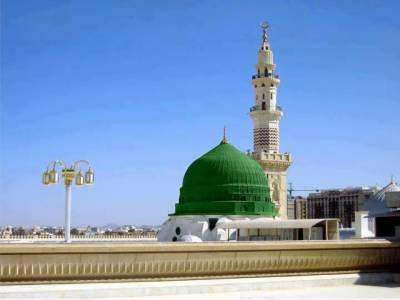 شاہ عبداللہ بن عبدالعزیزنے مسجد نبوی کے بڑے توسیعی منصوبے کا سنگ بنیاد رکھ دیا. مسجد نبوی میں گنجائش آٹھ لاکھ سے بڑھ کراٹھائیس لاکھ ہوجائے گی۔