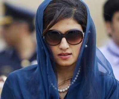 وزیر خارجہ حنا ربانی کھرکے خلاف لاہور ہائی کورٹ میں توہین عدالت کی درخواست دائر کر دی گئی۔