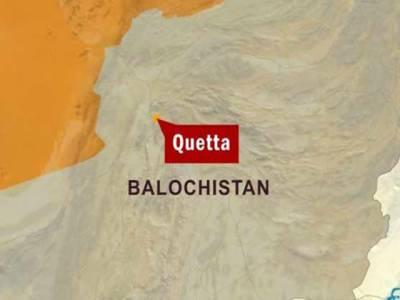 کوئٹہ: نامعلوم افراد نے فائرنگ کرکے جیالوجیکل سروے آف پاکستان کے ڈپٹی ڈائریکٹرمحسن علی رضا کوقتل کردیا.