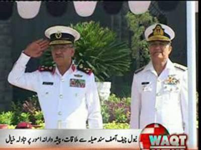 کمانڈرکویت نیول فورسز بریگیڈیر جنرل جاسم محمد الانصاری اپنے دورہ کے دوران نیول ہیڈکوارٹرپہنچ گئے