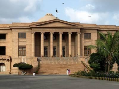 سندھ ہائیکورٹ نے وحیدہ شاہ کے خلاف عدالتی فیصلہ پندرہ روزکے لئے معطل کردیا۔