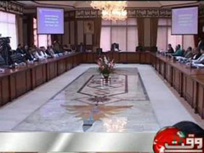 وفاقی کابینہ نے ملک میں جاری توانائی بحران پر خصوصی اجلاس بلانے کا فیصلہ کرلیا، کابینہ نے قومی ماحولیاتی پالیسی کی منظوری بھی دے دی ہے