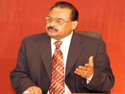 عوام ساتھ دیں پاکستان کو قائد اعظم کے تصور کے مطابق لبرل اور ترقی یافتہ ملک بنادیں گے۔ الطاف حسین
