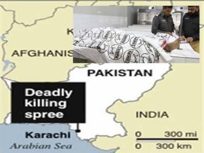 کراچی میں ٹارگٹ کلنگ کا سلسلہ جاری ہے، اب تک ہلاک ہونے والوں کی تعداد گیارہ ہوگئی۔