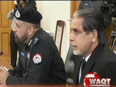 پنجاب میں امن و امان کی صورتحال اورجرائم پرقابو پانے کی کوششوں کا جائزہ لینے کے لیے آئی جی پولیس کی زیرقیادت ماہانہ ریجنل پولیس کانفرنس کا انعقاد کیا گیا۔