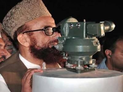 ذی الحج چودہ سو تینتیس ہجری کا چاند نظر آ گیا، پاکستان میں عید الاضحی ستائیس اکتوبر بروز ہفتہ ہو گی۔