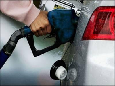پٹرولیم مصنوعات کی قیمتوں میں کمی کی منظوری دے دی گئی، نئی قیمتوں کا اطلاق آج رات بارہ بجےہوگا۔