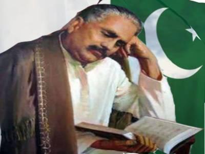 شاعر مشرق اور مفکر پاکستان علامہ محمد اقبال کا ایک سو پینتیسواں یوم ولادت آج منایا جارہا ہے۔