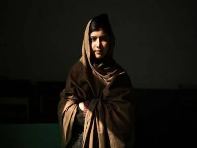 اقوام متحدہ نے کل دنیا بھرمیں یوم ملالہ منانے کا اعلان کردیا۔